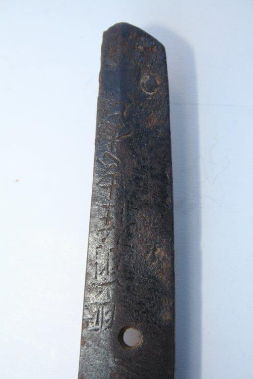 sabre japonnais wakizashi  avec signature  Hizen Tadayoshi Img_9310