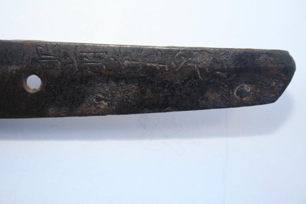 sabre japonnais wakizashi  avec signature  Hizen Tadayoshi Img_9313