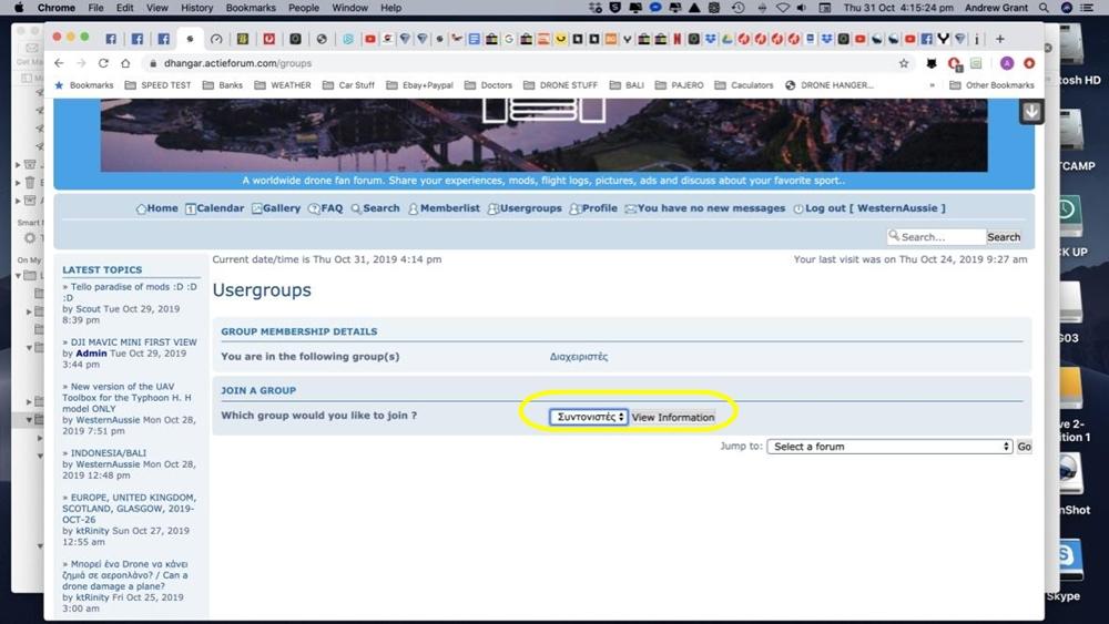 Greek language in menus in English Forum Sinton10