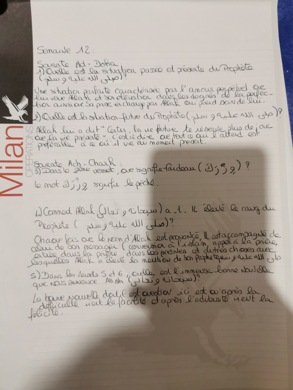 Maryn051 - Tafsir jouz 'Amma (Session 3) - Page 2 16162711