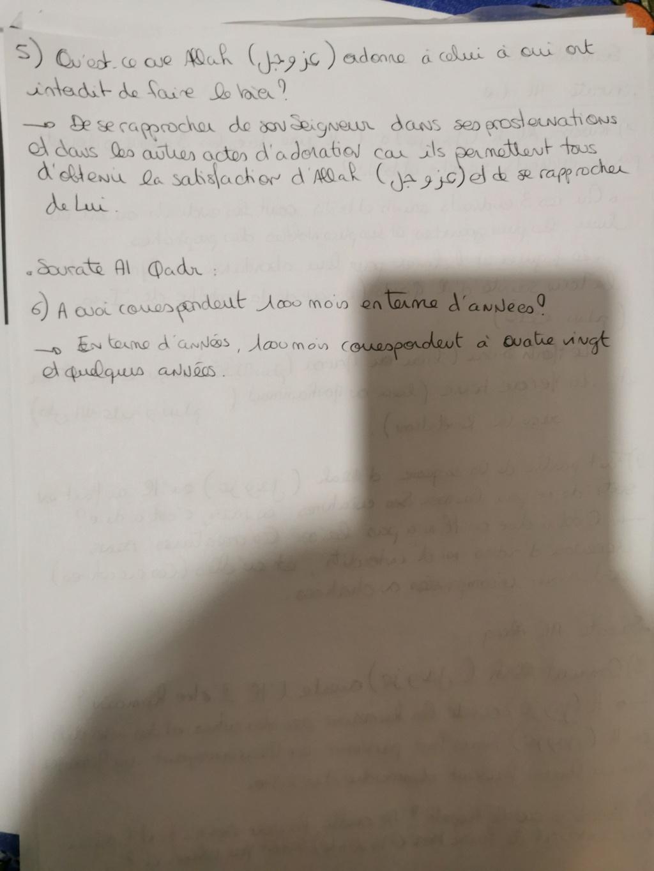 Maryn051 - Tafsir jouz 'Amma (Session 3) - Page 2 16162713