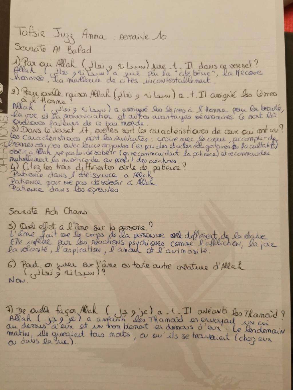 Maryn051 - Tafsir jouz 'Amma (Session 3) - Page 2 Img_2034