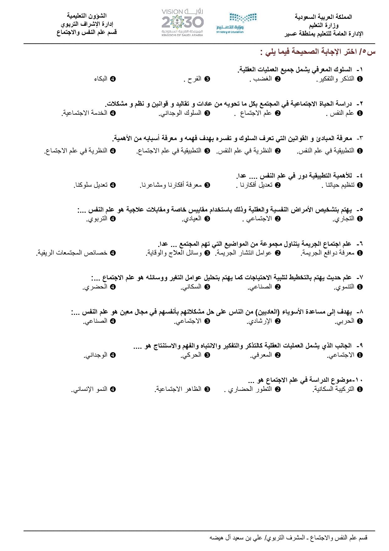 تقويم رقم 1 صفحة 2 Auauau12