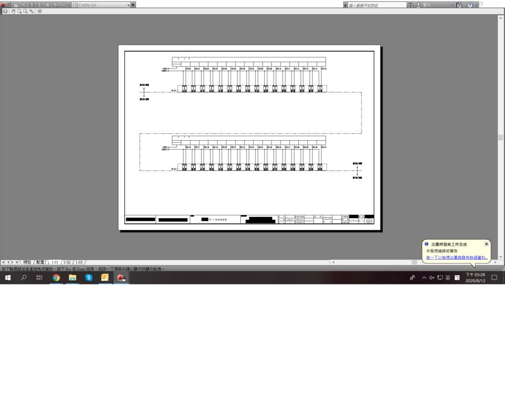 [問題]CAD轉PDF 211