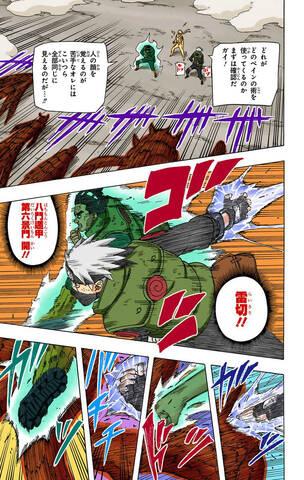 Sasuke (Hebi) vs Gai 0361010