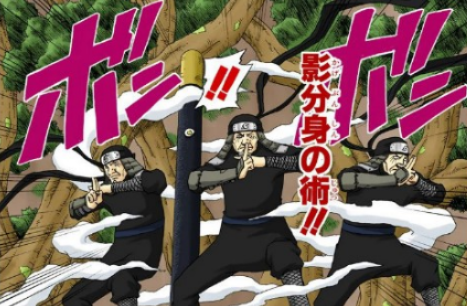 Kakashi vs Hiruzen - Página 2 Clones10