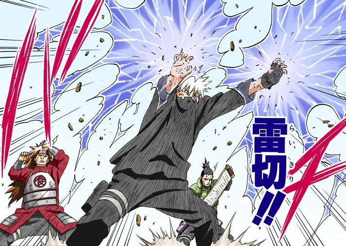 Sasuke (Hebi) vs Gai Corte_11