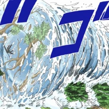 Kakashi 1 Ms (guerra) vs deidara. - Página 2 Suiton12