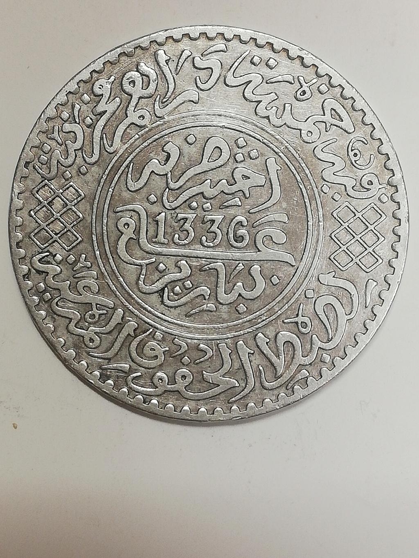 1/2 rial (5 dirhams) 1336H. Img_2026