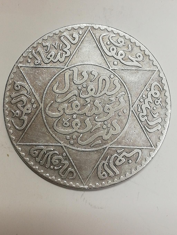 1/2 rial (5 dirhams) 1336H. Img_2027
