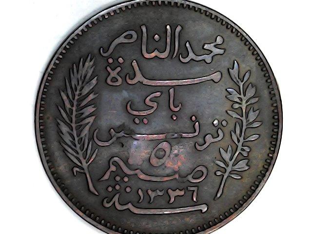 Tunisie 5 centimes,1917 Sat_ja63