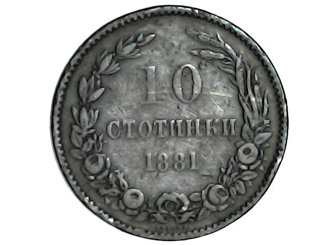 10 Stotinski de 1881. Bulgaria. Tue_ja21