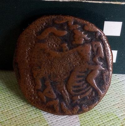 Tetradracma de cobre de Hermaeus Img_2058