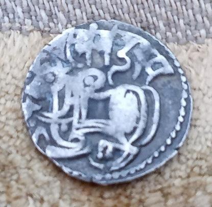 Jital Shahi, Sri Samanta Deva. Img_2079