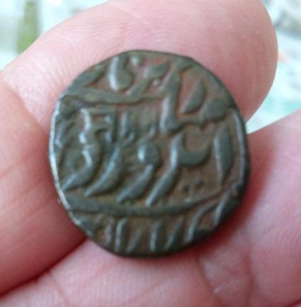 1/4 Anna del estado Jodhpur. Img_2090