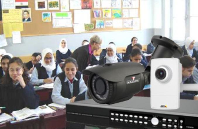 تعليمات مشددة للمديريات التعليمية بتركيب كاميرات مراقبة بالمدارس 021110