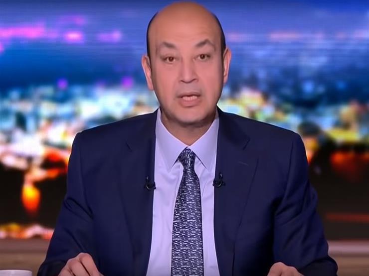 عن التعديل الوزاري  عمرو أديب: محدش يتصل بيا لأن مهمة الوزير صعبة 2019_910