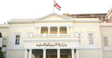 وزارة التربية و  التعليم: لن تضيع فرص المقاعد فى الجامعة على الناجحين فى الدور الثانى للثانوية 20210116