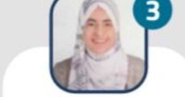 فرحة فى منزل الطالبة سحر عبد اللطيف الثالث علمى علوم فى الثانوية العامة 20210824