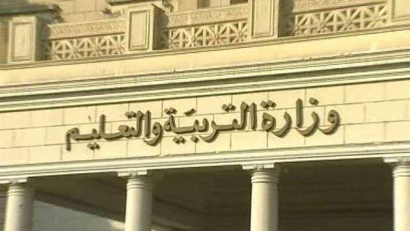 """التعليم الطالب الذى نشر أسئلة  امتحان اللغة العربية على مواقع التوصل """" من الغربية"""" و جارى تطبيق القانون عليه 49191410"""