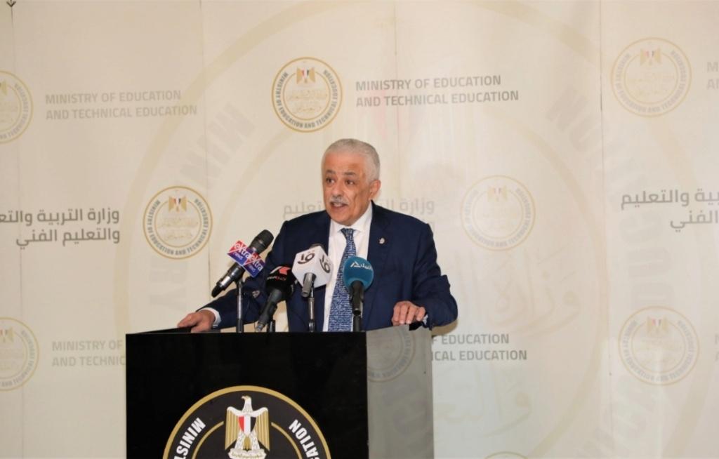 """وزير التعليم: """" لم نحددها حتى الآن وهى فى طور الدراسة"""" نظم جديدة للتقييم للصف الرابع الابتدائي سنعلنها قبل الدراسة مباشرة  8-9-2010"""