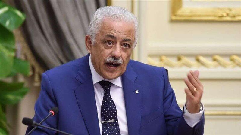 شاطرين علينا.. وزير التعليم يفحم أولياء الأمور بـ4 أسئلة عن السناتر ومصاريفها 95210