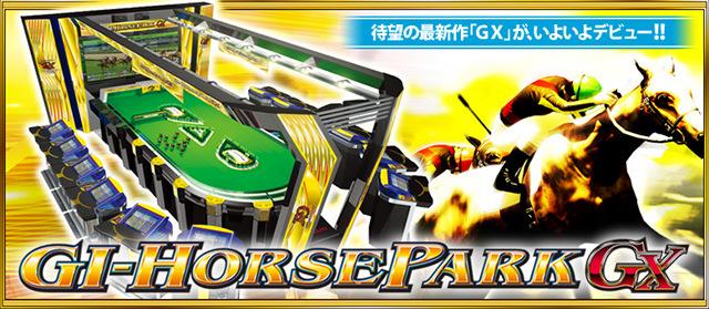 GI-HorsePark GX Gihpgx10