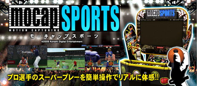 mocap Sports Mocaps10