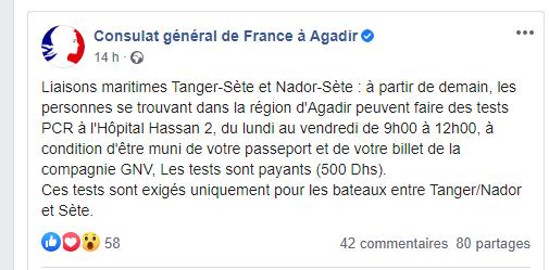 [Maroc/Le Bateau] Tanger Sete - Page 11 Tanger12