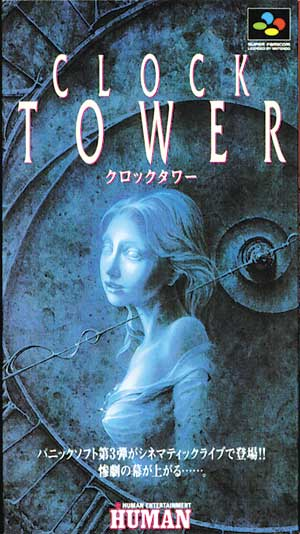 [RCH]Clock Tower et Psycho Dream Super Famicom 00000110