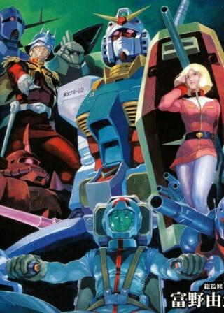 Gundam vs Macross 3972c611