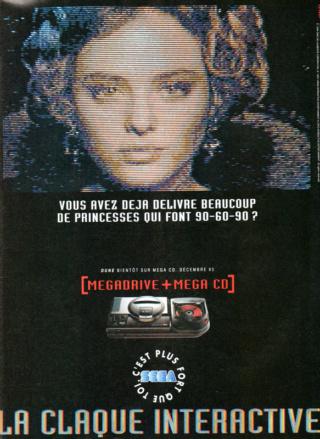 Dune: Les jeux vidéo 44029810