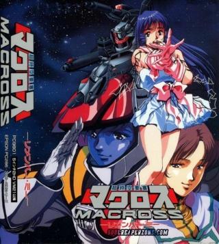 Gundam vs Macross 50c05e11