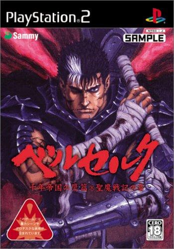 [Manga] Berserk 51n12510