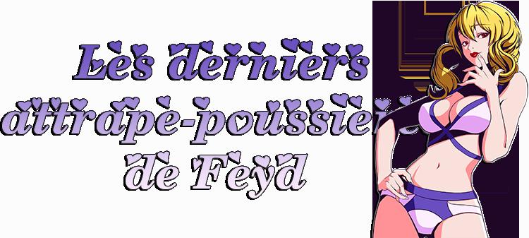 Le Blog de Feyd Attrra10