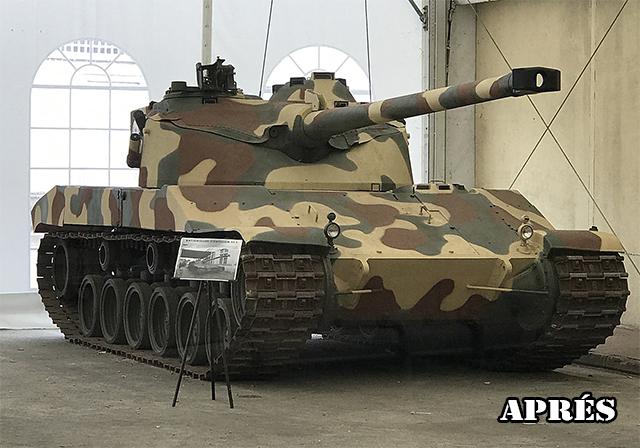 Les tanks dans les jeux vidéos Bat210