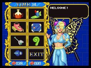 Le plus beau jeu Neo Geo ? - Page 8 Blue-s10