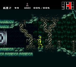 """Mon coup de cœur et premier fangame """"Hyper Metroid""""  Cjbhuk10"""