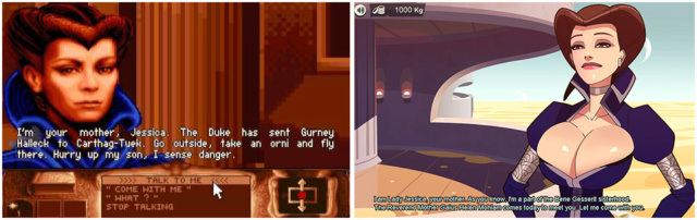 Dune: Les jeux vidéo Dunei110
