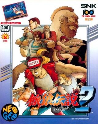 Quels sont les jeux Neo Geo que vous rêviez d'acquérir à l'époque et que vous avez finalement acquis ou pas? Fatal_10
