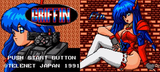 Le meilleur shmup ecchi de la Game Gear Griffi12