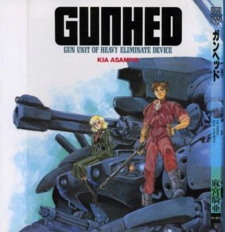 Le Blog de Feyd Gunhed17