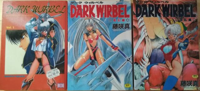 [Manga] Berserk Img_2571