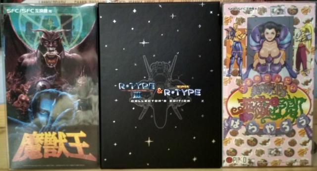 """Mon coup de cœur et premier fangame """"Hyper Metroid""""  Img_2748"""