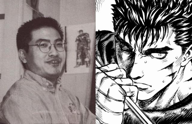 [Manga] Berserk - Page 3 Kentar10