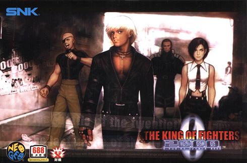Votre Top 5 des plus belles jaquettes Neo Geo Kof21k11