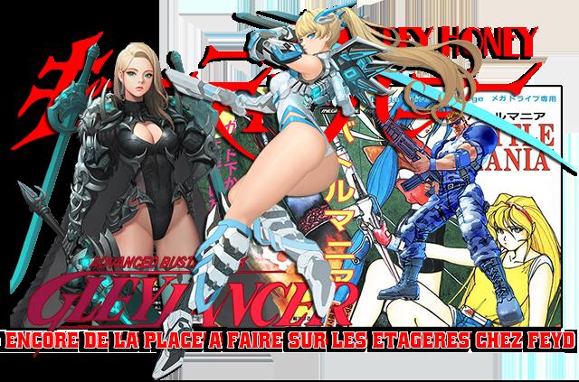 Le Blog de Feyd Logogl12
