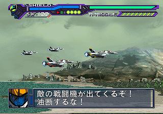 Gundam vs Macross Macros10