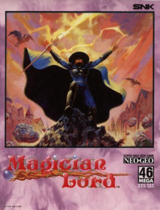 Quels sont les jeux Neo Geo que vous rêviez d'acquérir à l'époque et que vous avez finalement acquis ou pas? Magici10