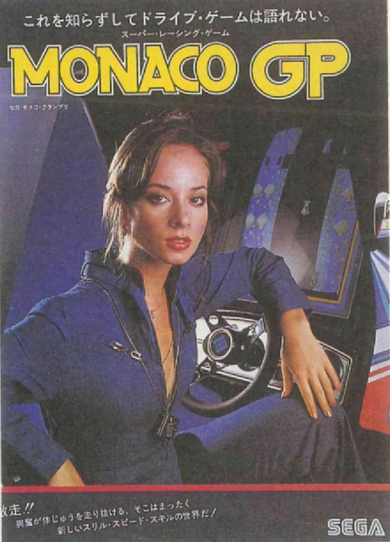 A quel jeu avez-vous joué aujourd'hui - Page 39 Monaco10